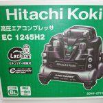 """<span class=""""title"""">日立(HITACHI) 高圧エアコンプレッサ EC1245H2を買取させていただきました。</span>"""